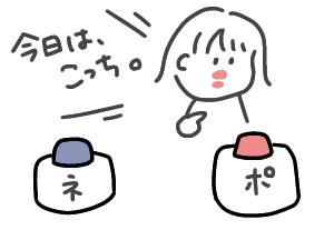 THINGiのイラスト