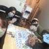 横浜でTHINGi